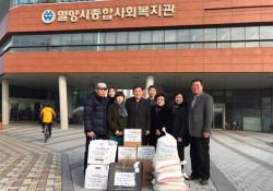 어르신정보화교실 송산서원 남생모 설 선물 전달