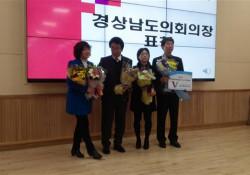 자원봉사 우수인증센터 선정