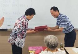 성인문해학습자 백일장 대회 수상
