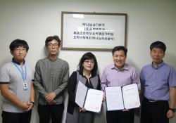 경남주거복지협동조합 다함과 업무 협약식진행