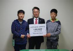 """LG전자노동조합 USR장학금 지원사업 선정"" 장학금 전달식"