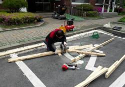 2016년 문화마을만들기 놀이터 어울마당