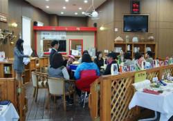 여성장애인기능습득교육 종강식 및 작품전시회