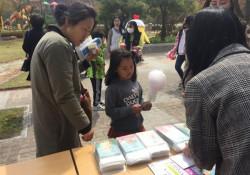 밀양 대공원 기부문화확산캠페인 거리홍보 실시