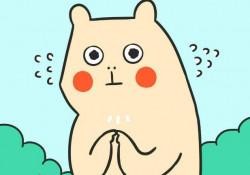 기부문화확산캠페인 캐릭터 카피바라 제작 (밀양시종합사회복지관X김나현작가)