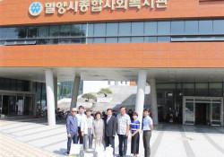 어르신정보화교실 송산서원 남생모 추석 선물 전달