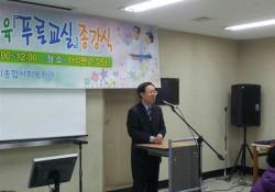 """2015년 성인문해교육""""푸른교실""""종강식"""