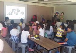 청소년공부방 문화체험