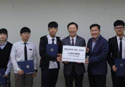 밀양남부복지재단 장학금 전달식 진행