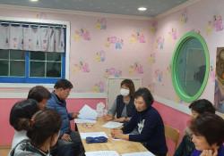 건강채움밑반찬서비스 활동가 간담회(12.10)